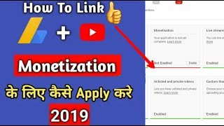 How to YouTube channel monetize// YouTube channel ko monetize kaise kare