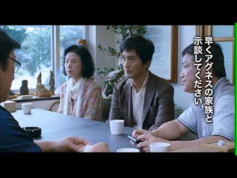 映画『ポエトリー アグネスの詩(うた)』予告編