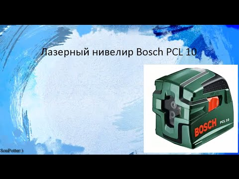 bosch pcl 10 self leveling cross line laser level doovi. Black Bedroom Furniture Sets. Home Design Ideas