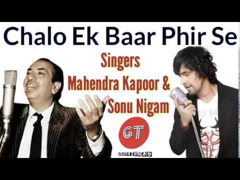 Chalo Ek Baar Phir Se (Duet) - Sonu Nigam & Mahendra Kapoor