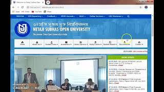 NSOU কী / Netaji Subhas Open University