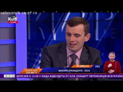 Телеканал Київ: 18.03.19 Київ Live 19.20