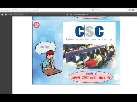 CSC Avdhan School Multimedia Content Class 6th -10th - How to Join & Use