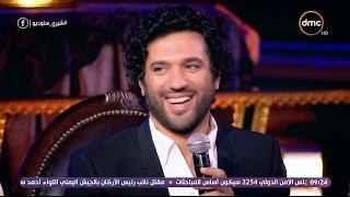 بالفيديو.. حسن الرداد يكشف عن نصيحة والده له في علاقته مع البنات