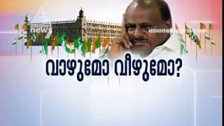 Karnataka Political Crisis : Crucial trust vote today