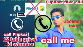 Don't use Flipkart fake call. Flipkart lucky draw contest 12 Lakh, Kaise bache Flipkart fake call sa