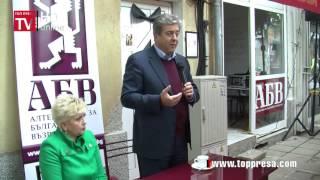 Първанов: Ивайло няма да ни предаде! Той е достойния, мъдрия избор на България!