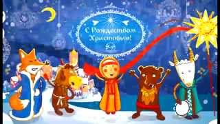 Рождественские гуляния 2015 в Ялте(Новый взгляд на традиционные рождественские гуляния. Праздник для всей семьи с музыкой, концертной програм..., 2015-01-18T17:31:52.000Z)