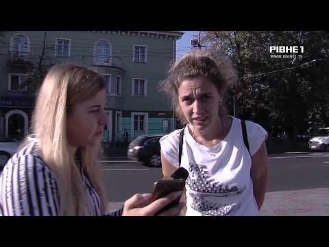 TVRivne1 / Рівне 1: У Рівному зафіксували НЛО?