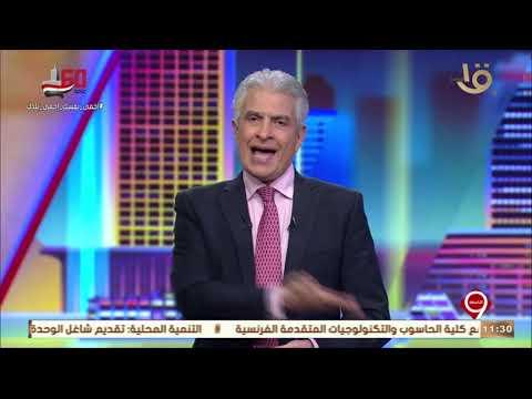 التاسعة | الفنانة عفاف مصطفى: انا بحبك يا استاذ عبد الرحمن أبو زهرة ومش عايزاك تزعل مني