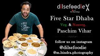 Five Star Dhaba, Paschim Vihar