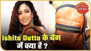 Download lagu SBS Originals: Bepanah Pyaar Actress Ishita Dutta Shows What's In Her Bag | Saas Bahu Aur Saazish