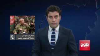 FARAKHABAR: Dostum's Remarks On Daesh Discussed