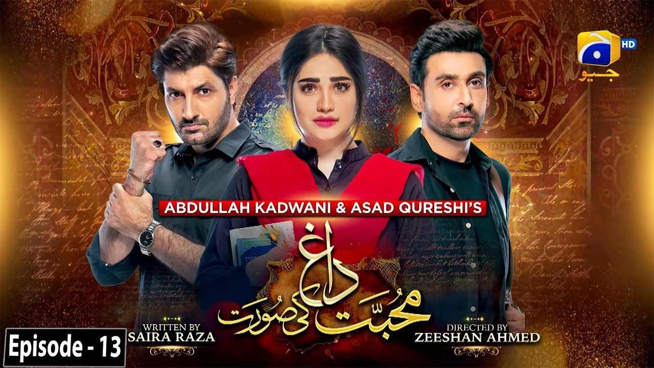 Download Mohabbat Dagh Ki Soorat - Episode 13 - [Eng Sub] - 21st October 2021 - HAR PAL GEO