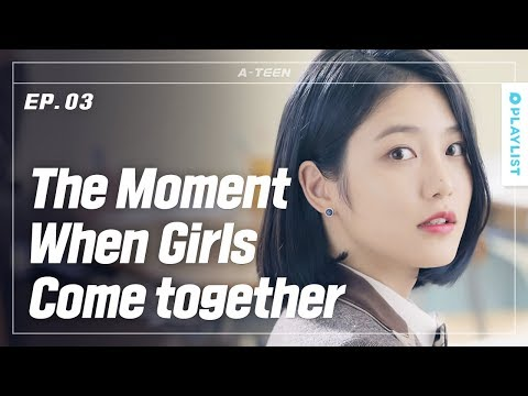 Getting Over an Ex Who Cheated on You | A-TEEN | EP.03 (Click CC for ENG sub)