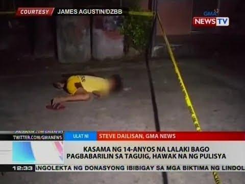 BT: Kasama ng 14-anyos na lalaki bago pagbabarilin sa Taguig, hawak na ng pulisya