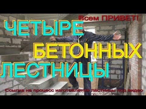 """ГИБЕЛЬ тоннеля+Сняли опалубку с 3-х"""" зимних"""" лестниц и крыльца+ про( возможно)ОНДУЛИН+ МЕГАворонка."""
