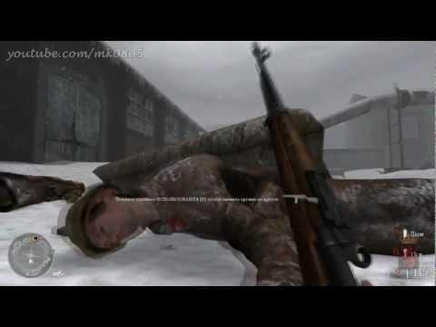 Call of Duty 2 HD Прохождение. Часть 4. Вокзал № 11.