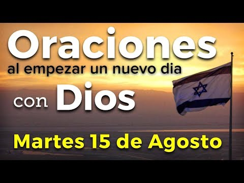 Oraciones al empezar un nuevo día con Dios | Martes 15 de Agosto