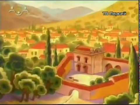 Смотреть мультфильм архангел михаил