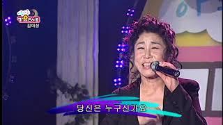아름다운가요콘서트 11회 - 전원석/김미성/김진욱/미호…