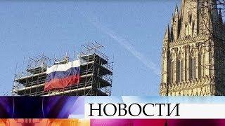 Британская газета сообщила о появлении флага России на соборе в Солсбери.