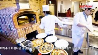 카오카오뷔페(kaokao buffet)  - 제주도 중…