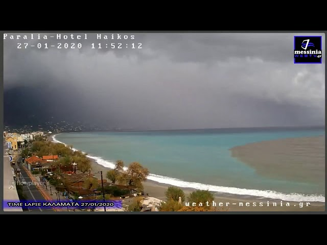 TIME LAPSE ΚΑΛΑΜΑΤΑ 27/01/2020 - www.messiniawebtv.gr