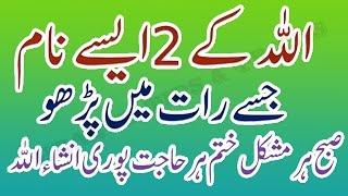Names of urdu download 99 translation in mp4 free allah