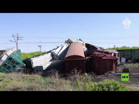 خروج قطار شحن عن مساره في روسيا  - نشر قبل 2 ساعة