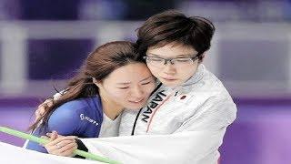 Entertainment News 247 - 平昌五輪2018 - スピードスケート 女子500 小平、金 高め合い、寄り添う 「スケート 入ってくる感覚」