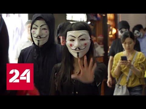 Разборки в маленьком Китае. Специальный репортаж Алисы Романовой - Россия 24
