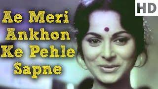 Ae Meri Ankhon Ke Pehle Sapne - Man Mandir Song - Lata Mangeshkar, Mukesh - Old Classic Songs (HD)