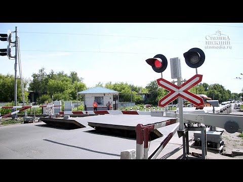 Акция ГИБДД и ГЖД «Остановитесь до переезда» Нижний Новгород