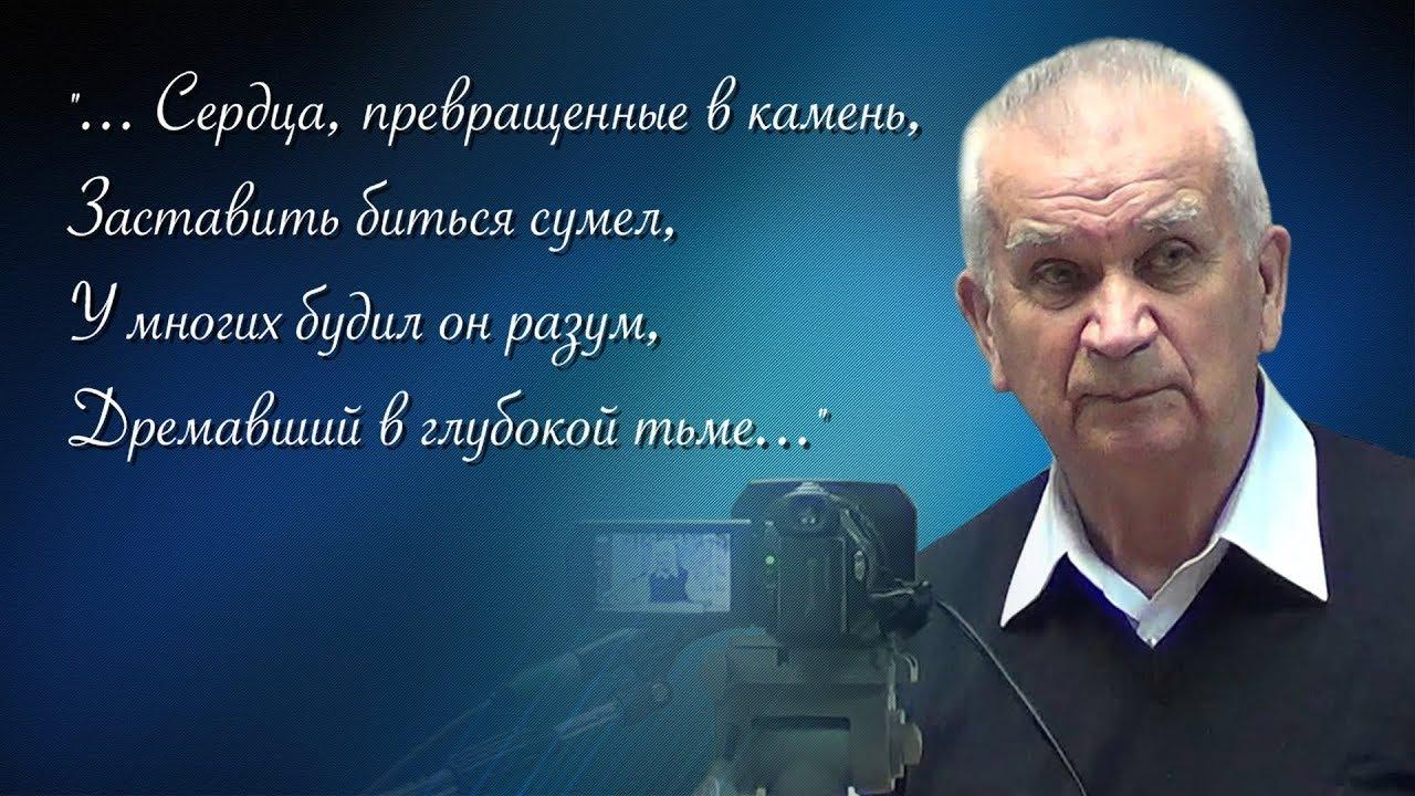 Валерий Пякин. Памяти Владимира Михайловича Зазнобина