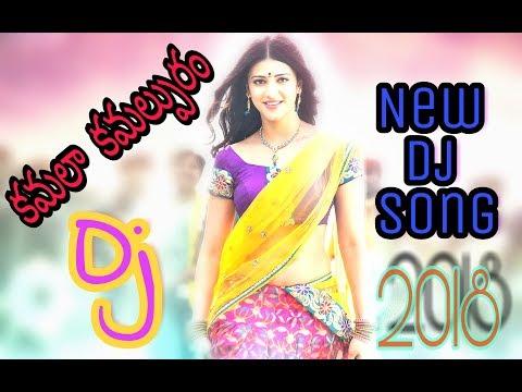 Kamalapuram Rodataa DJ Song || Telugu Folk Songs