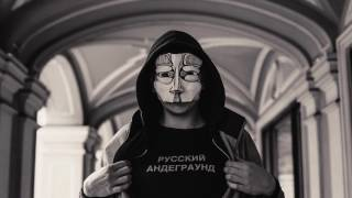 Бутер Бродский(Слава КПСС) - Могилам (+текст)