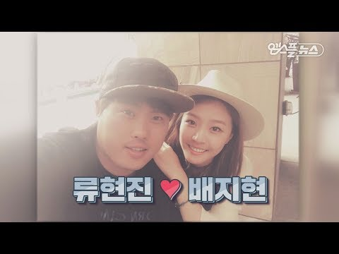 'Verlander to Hyun-jin Ryu' 2017 MLB Married Player