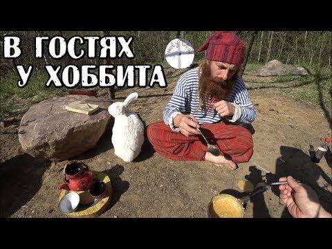 РЕЦЕПТ ГОРОХОВОЙ ЕДЫ ОТ ХОББИТА ОТШЕЛЬНИКА И ПЕТРУШКИ