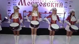 Открытие ТЦ ''Московский'', гипермаркет ''Магнит''.