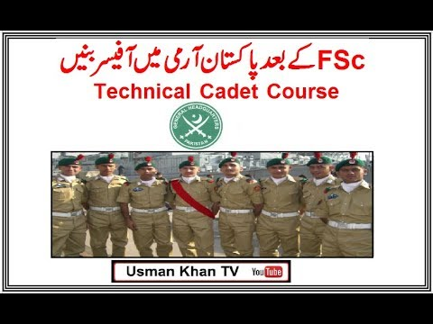 How to join pakistan army after fsc commissioned officers - How to become an army officer after college ...