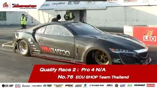 qualify-race-2-76-ณพลเดช-อัจฉรารุจิ-ecu-shop-team-thailand-souped-up-2018