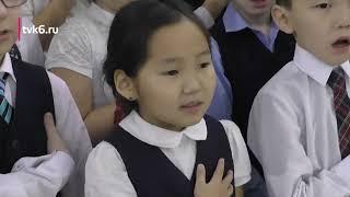 Якутские школьники поют гимн РФ
