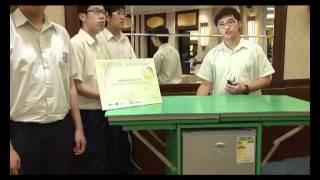 宣道會陳朱素華紀念中學﹣環保節能雙用冰箱part2