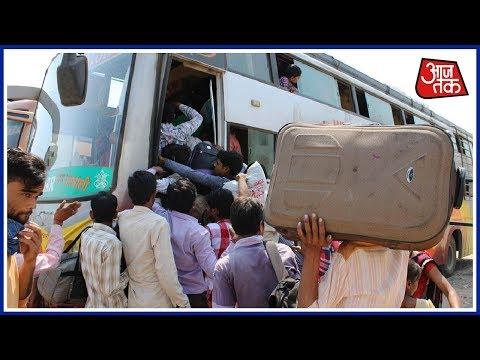 Gujarat में UP