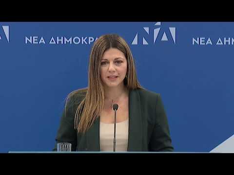 Ενημέρωση Πολιτικών Συντακτών από την Σοφία Ζαχαράκη