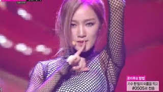 [HOT] miss A - Hush, ???? - ??, ?? 2? [Hush] Title, Show Music core 20131123 MP3