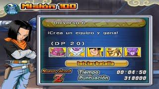 [TAS] DBZ BT4: Misión 100 (63): Universo 6