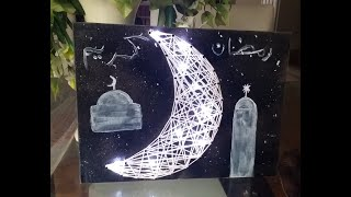 طريقة عمل هلال رمضان Youtube