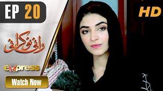 Pakistani Drama | Rani Nokrani - Episode 20 | Express TV Dramas | Kinza Hashmi, Imran Ashraf